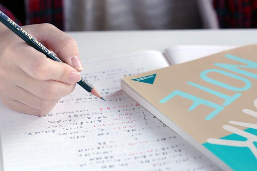 ハンドボールノートの書き方イメージ