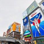 大阪イメージ