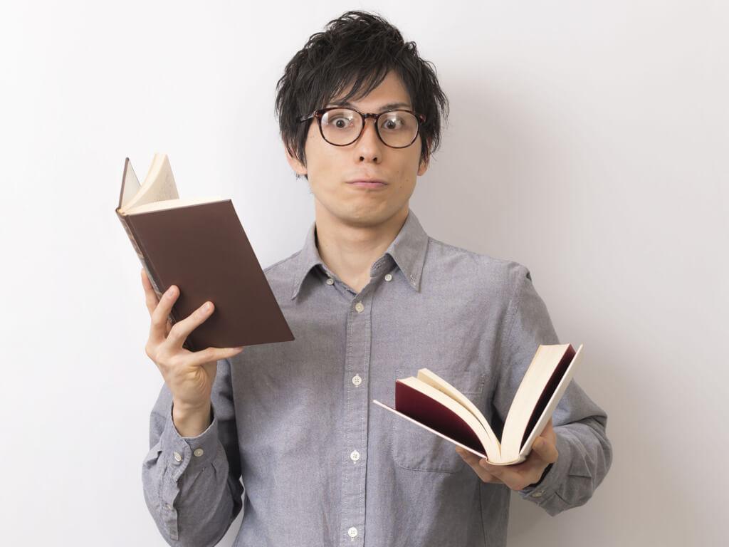 ハンドボールの本を読むイメージ
